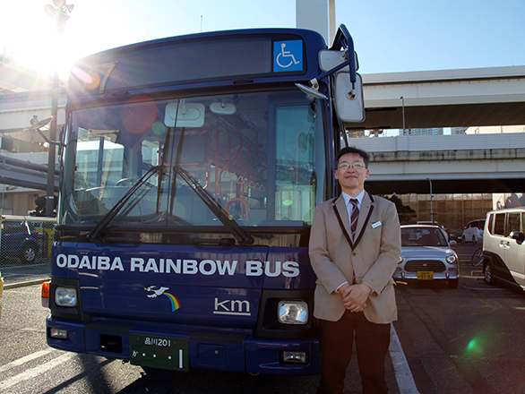 ケイエム観光バス株式会社シティバス事業部の港営業所のバスドライバーの宮本光一とお台場レインボーバスのツーショット