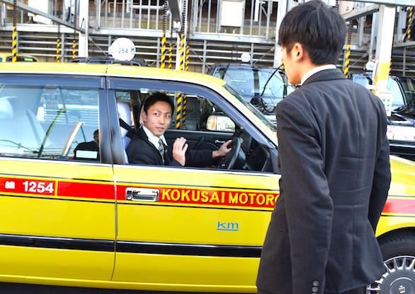 国際自動車(㎞タクシー)のイケメンタクシードライバーの高橋さんの写真