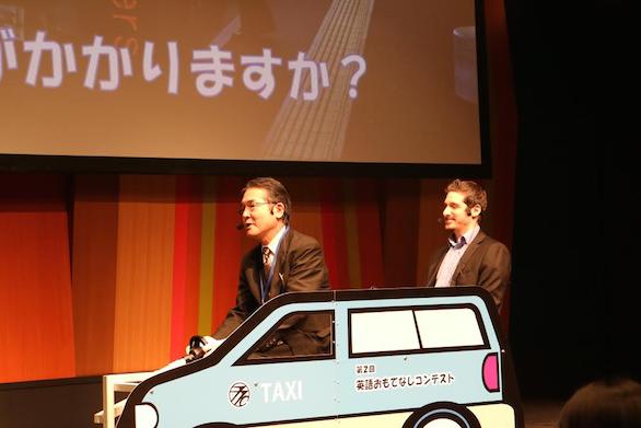 国際自動車(㎞タクシー)の英語が話せるタクシードライバー平木さんの英語でおもてなし写真