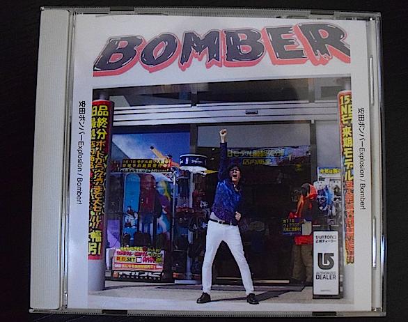 国際自動車(㎞タクシー)に仮面就職で入社したバンドマンのタクシードライバー安田さんのCDの写真