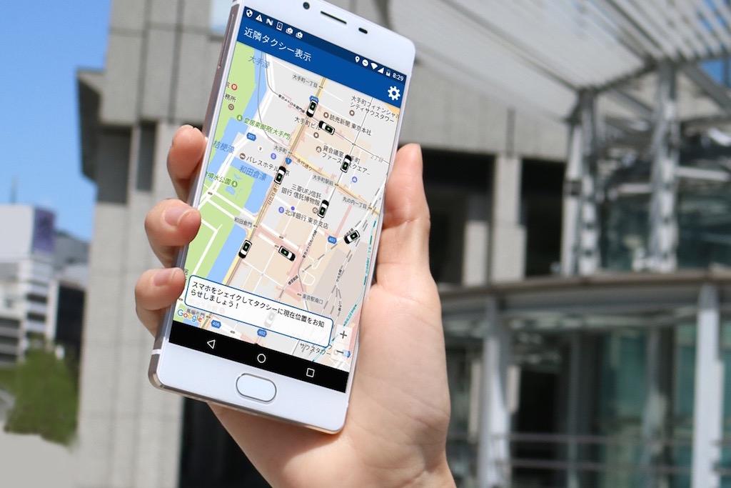 国際自動車(kmタクシー)初のアプリフルクルの画面