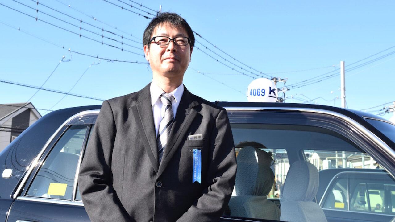 横浜 タクシー 転職
